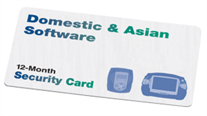 OTC 3825-55 Domestic/Asian Software Subscription, Pegisys